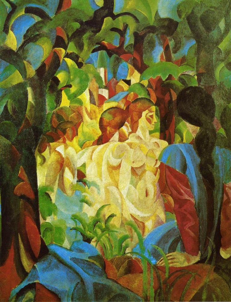 Girls Bathing With Town In Background by August Macke